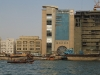 old-dubai-picture-11