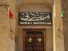 old-dubai-picture-49