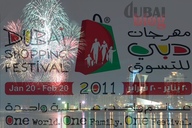 dubai-shopping-festival-2011
