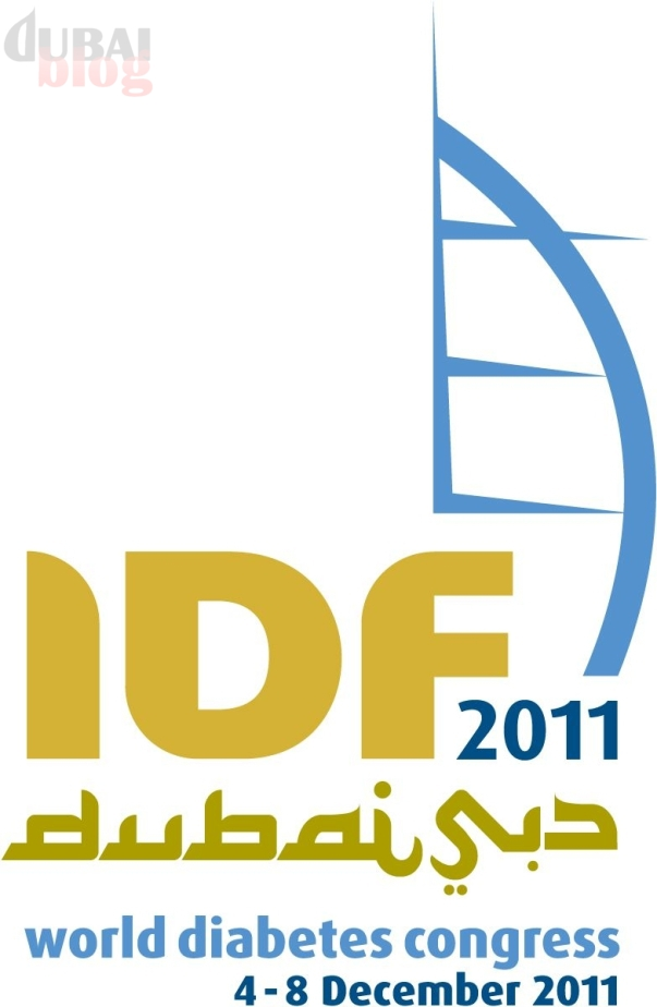 The-World-Diabetes-Congress-will-be-held-at-the-Dubai-International-Convention-and-Exhibition-Centre