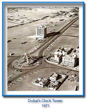 A view has developed that Deira Clock Tower is the proper name since the Tower is located in Deira.