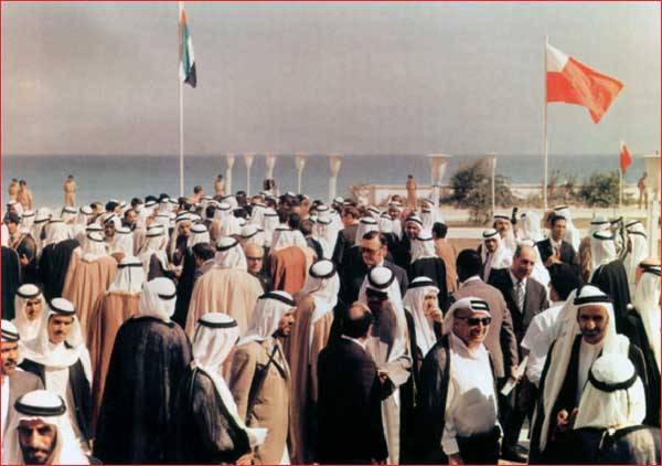 """First National day"", 2nd December 1971"