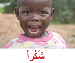 We promote ActionAid and child sponsorship