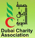 The Dubai Charity Association (DCA)