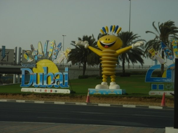 Dubai Summer Surprises 2013 - Modesh