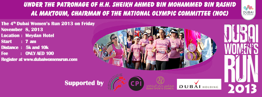 Dubai Women's Run 2013