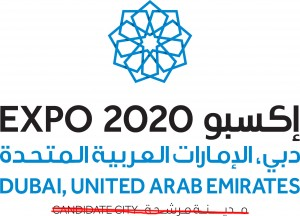 Expo 2020 Dubai, UAE - Connecting Minds, Creating the Future