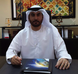 Avvocato Dubai: Abdulla Al Awadi Advocates and Legal Consultants