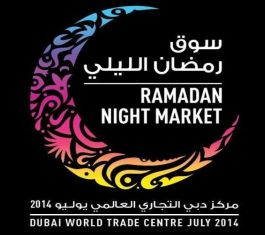 Ramadan-Night-Market-2014-dubai