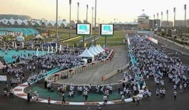 Yas-Marina-Walk-2014-Diabetes