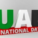 2 Dicembre 2014: si celebra il 43° UAE National Day