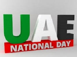 2 Dicembre 2014: si celebra la 43° UAE National Day