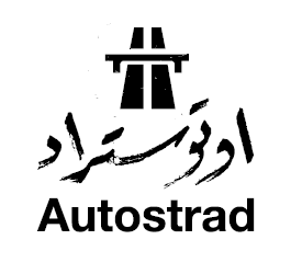autostrad-band-musicale