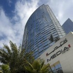 Media One Hotel Dubai: offerta 'Stay for free', si dorme gratis?