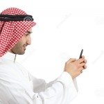 Arabizy: l'alfabeto arabo in chat