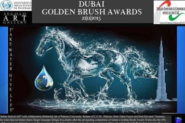 golden brush award 2015
