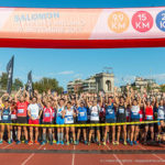 Salomon Running Milano 2017